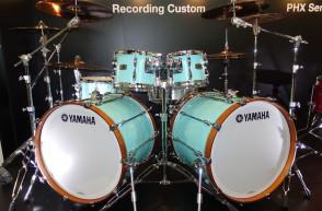 Yamaha Recording Custom trommesæt i Surf Green